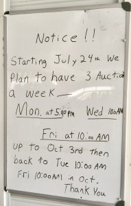 New Hours Summer 2017